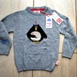 Nadia Shireen for Tootsa MacGinty Penguin Knit: The Coolest Christmas Jumper This Year