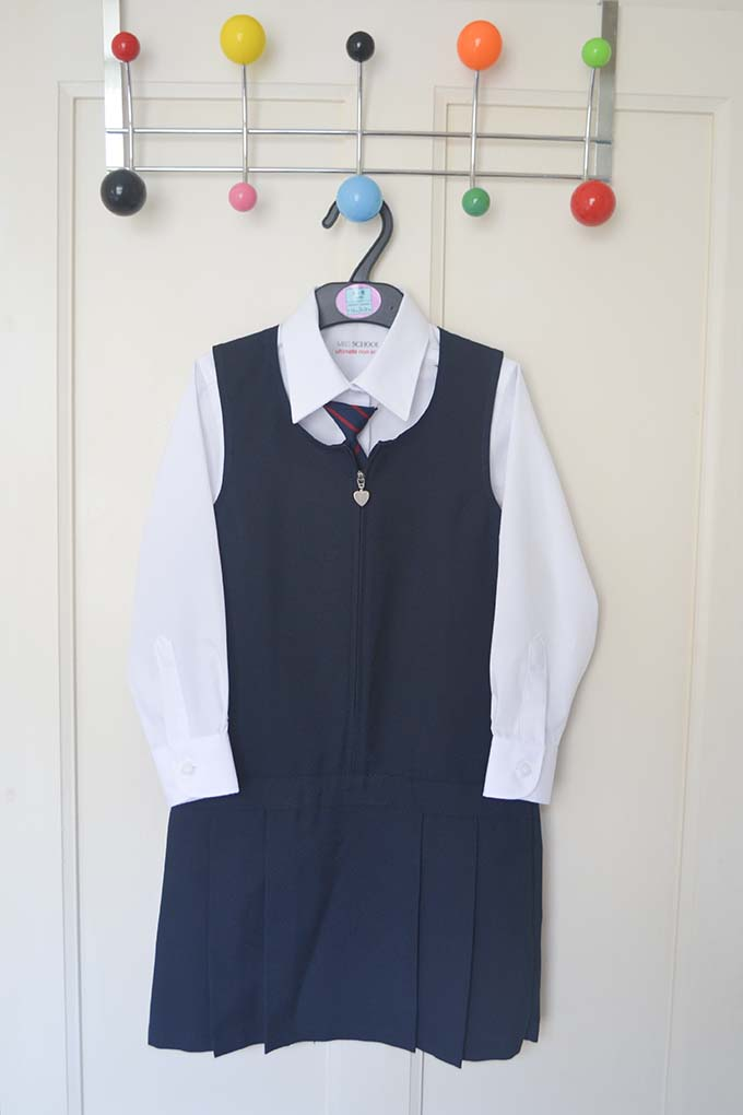 school-uniform